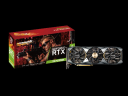 Nvidia RTX2070 Super 8GB Manli Triple